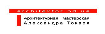 www.architektor.od.ua